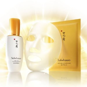 Up to $100 OffDealmoon Exclusive: Bergdorf Goodman Sulwhasoo Beauty Sale