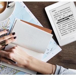 史低¥928+赠¥66电子书券Kindle Paperwhite 300 ppi超清电子墨水触控屏 内置阅读灯