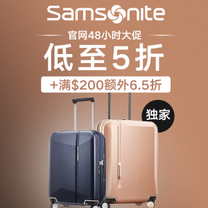 Up to 50% Off+ Extra 35% off $200+Dealmoon Exclusive: Samsonite Luggage Flash Sale