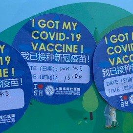 打了疫苗超多福利 免费领刘一手汤底打了疫苗超多福利 免费领刘一手汤底