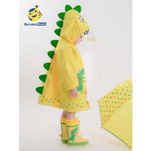 小恐龙透气防风儿童雨衣