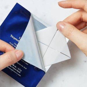 重点祛皱三角帖x6片