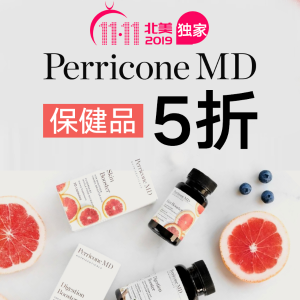 Early Access for 50% OffDM Early Access: PerriconeMD All Supplements on Sale