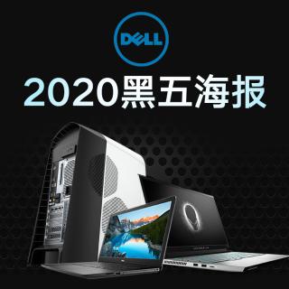 XPS 10代U触屏本$699, 10代i7+2070本$1150Dell 2020黑五海报来啦, 笔记本、台式机、显示器等超多好价