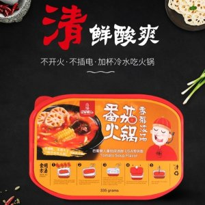Up to 45% Off + Extra 10% OffYamibuy Selected Snack and Beauty Product Moon Festival