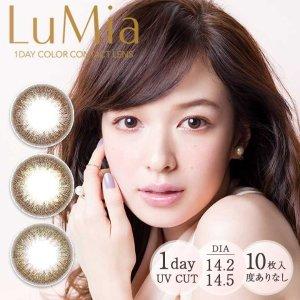 LuMia 日抛美瞳 1盒10片(5副) 有度数 无度数