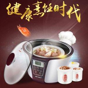 华人生活馆国庆劲减 精选电炖盅、炖锅等煲汤神器秋季热卖