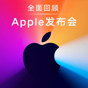 新款Mac $699起, 性能爆表Apple发布会 1图总结, 带你看性能5倍+续航20h 的新MacBook