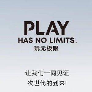 PS5 国行版要来了PlayStation 中国4月29日举办发布会