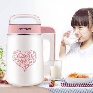 最高立减$25 下单即送超萌玻璃水杯华人生活馆精选豆浆机、养生壶、电炖盅限时特卖