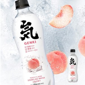 Extra 12% OffDealmoon Exclusive: Yami Beverage Site Wide Mid-Autumn Festival Sale