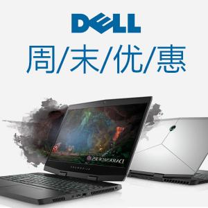 Save BigLaptop, Desktop & Electronics Weekend Deals @Dell