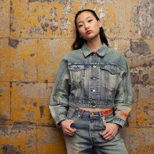 $495收牛仔裤上新:Levi's x Heron Preston 联名系列 街头气质结合丹宁元素