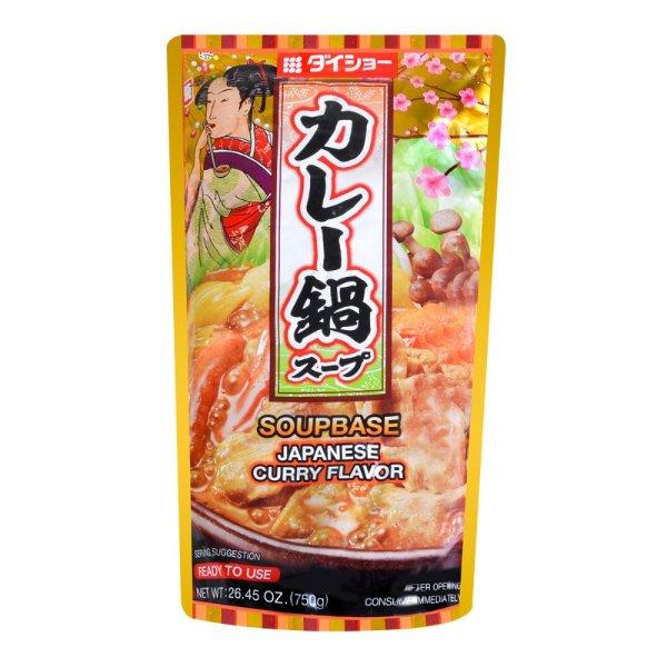 DAISHO 日式火锅汤底 日式咖喱味 3-4人份 750g