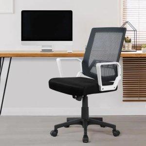 立减€50,网状,可躺式办公椅/游戏扶手椅 60*63*(91-101) cm