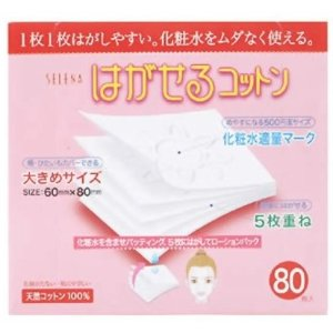 $5.99(原价$7.57)SELENA 5层可撕型化妆棉  80枚