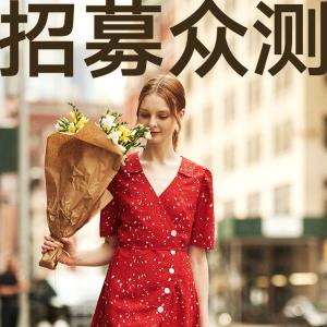 价值$284,每人可选2套都市时尚小精灵,Quanta du Soleil时尚女装