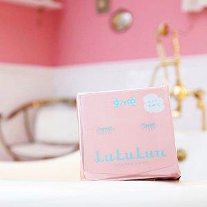 低至3.56折+ 免税+送礼SkinStore 精选护肤彩妆产品大促 收lululun面膜 AHAVA