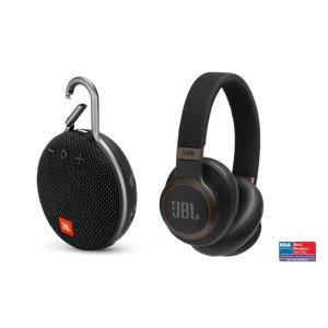 7折起 多种组合任你选JBL官网 多款音箱&耳机套装 限时特卖
