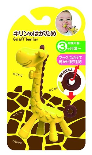 KJC Teethers Northern giraffe
