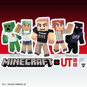 $14.9收短袖 娇小妹子可穿Uniqlo x Minecraft 合作系列 宝宝可爱短袖 居家舒适休闲