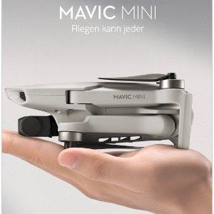 499€ 包邮 装备超齐全宅家也可以出去放风 大疆 DJI Mavic Mini 无人机 最适合新手入门的机型