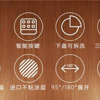 精简厨房,速脆大咖一顶仨︱利仁电饼铛测评(内附9款美食食谱)