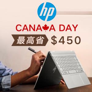折上满$200减$50 换新机更过瘾Canada Day:HP 惠普官网笔记本、台式机等特惠, 最高立省$500