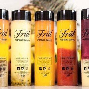 低至$3.15 + 额外9折  网红营养果汁Früt Marbled Juicery 压榨果汁热卖