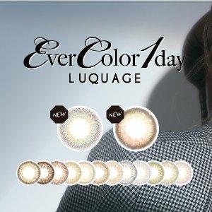 低至6折+额外9折+国际免运即将截止:LOOOK官网 全场日系美瞳大促 EverColor新款$12.2,可芙蕾$10