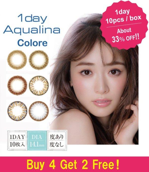 新款日抛美瞳 6色可选 10片x6盒