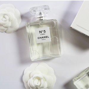 7折起 爱马仕丝带香水€48.75七夕送礼:Sephora 香水大促 Chanel 五号、Dior旷野等大牌都有
