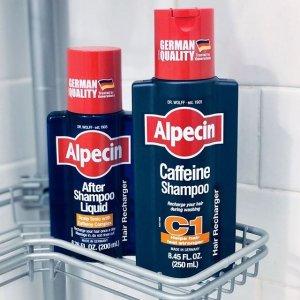 7折 €3收咖啡因生发洗发水Alpecin 阿佩辛 强效防脱发防落发 保护发际线 不做秃头吕孩