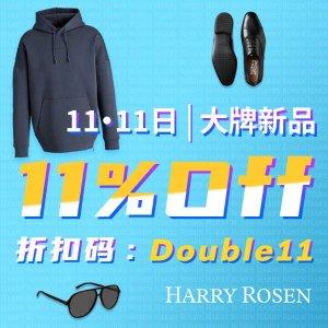 仅限11月11日 折扣码见文内Harry Rosen 从不打折大牌爆款 Gucci、BOSS 限时11% off!