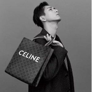 封面李现同款£890收 托特包定价优势上新:Celine 收低调与气质并存的新款Box、鲶鱼包