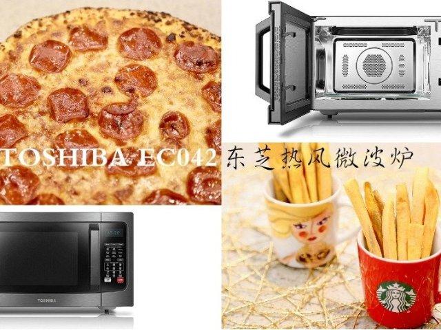 东芝全能小家电|微波炉, 烤箱, ...