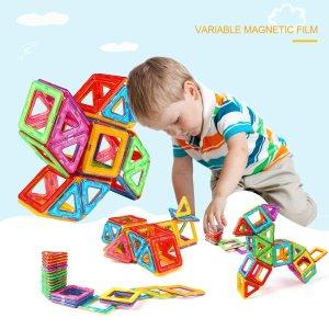 $26.74 (原价$34.99)KIDCHEER 益智磁力片64件套  好玩有趣开发智力