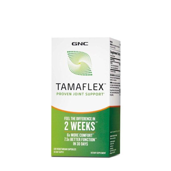 TamaFlex™ 关节保健 120粒