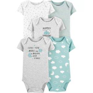 Carter's婴儿包臀衫5件套