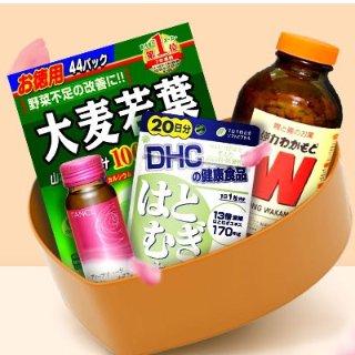 立减300日元 + 日本免邮中国日本多庆屋 保健品组合装精选,收美白丸、燃脂丸、胶原蛋白粉