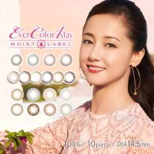 买4盒国际免运EverColor、DECORATIVE、可芙蕾等日系美瞳 新顏色上市