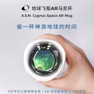 掌中的小宇宙 | AstroReality 迷你太阳系星球模型+月球灵感AR记事本