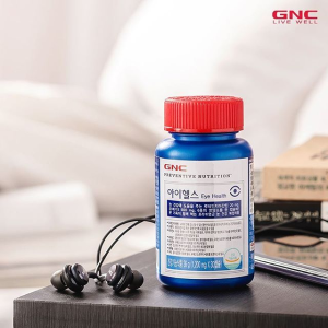 Last Day: $13.99 GNC Preventive Nutrition Supplement Sale