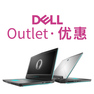 Save BigUS Dell Outlet Deals, Get up to $250 Off