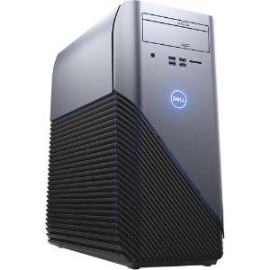 Dell Inspiron 5675 (Ryzen 5 1400, 8GB DDR4, RX 570)