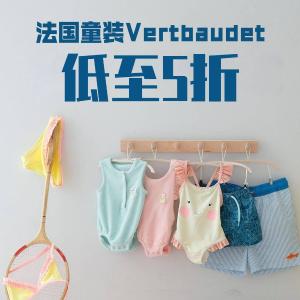 低至5折 €14收新生儿3件套法国童装品牌Vertbaudet 纯天然材料 宝宝舒心妈妈放心