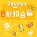 Daily Update 2018 Best Deals @ Amazon