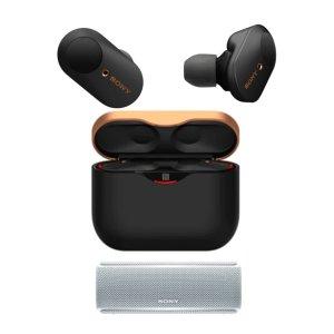 $198 免税包邮Sony WF-1000XM3 降噪豆3代 + Sony SRS-XB21 蓝牙音箱