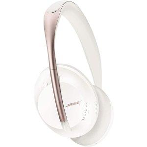 Bose700 降噪耳机 白金
