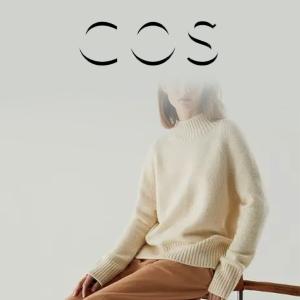 3折起+叠9折 £35收毛衣COS 惊喜大促 时尚简约的北欧服饰 超多款式等你来Pick